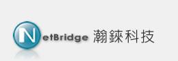 瀚錸科技 - 家庭用戶 Logo
