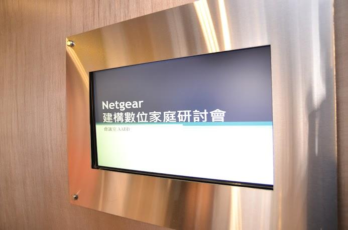 140531 NETGEAR 數位家庭體驗會