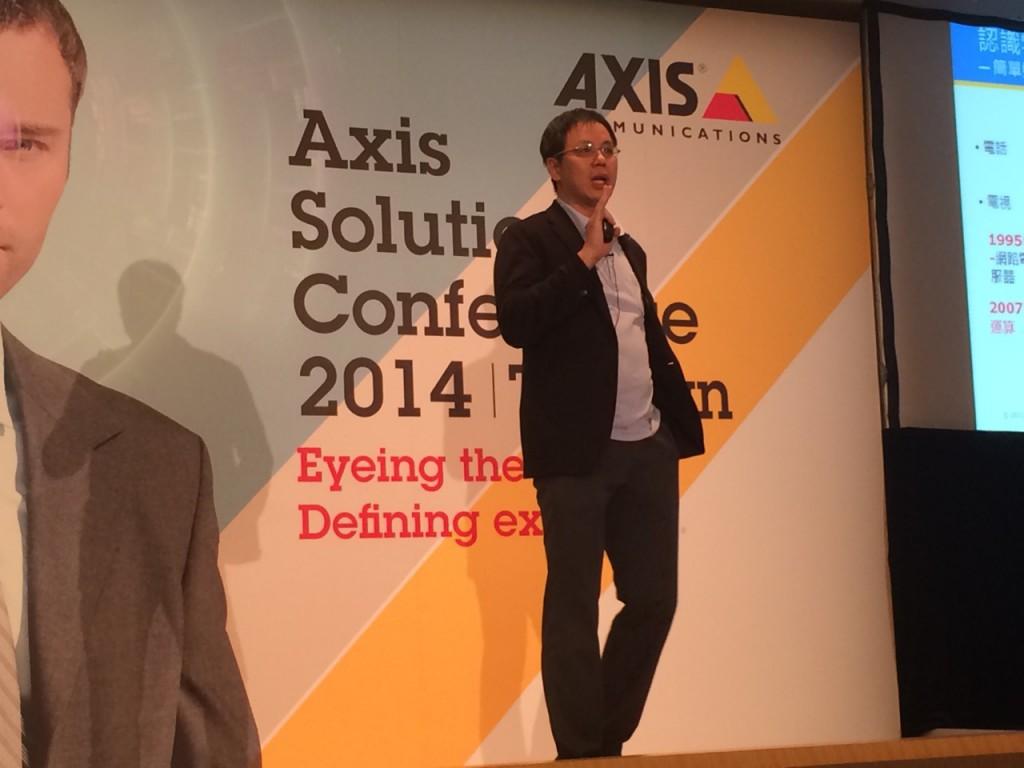 2014 AXIS SC_1