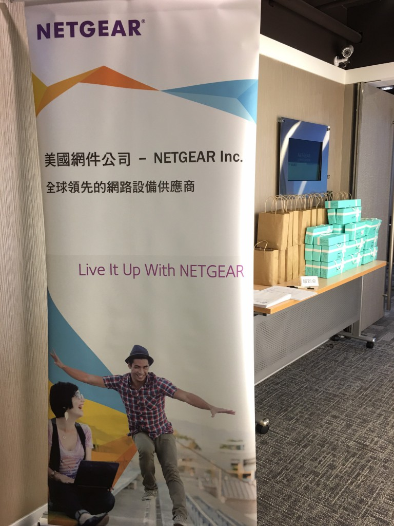 0511 Netgear企業新品發表會_6546