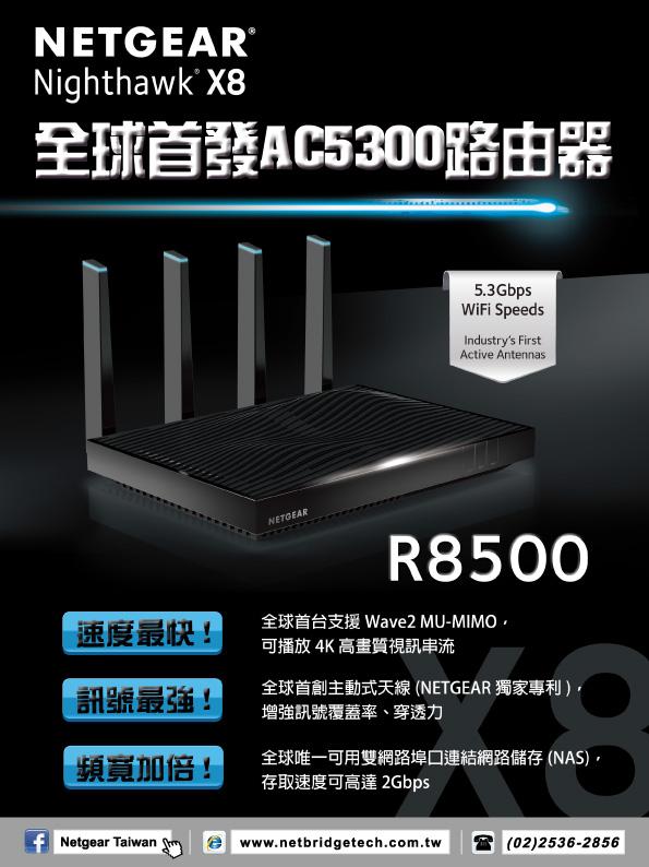R8500-AD_21-28