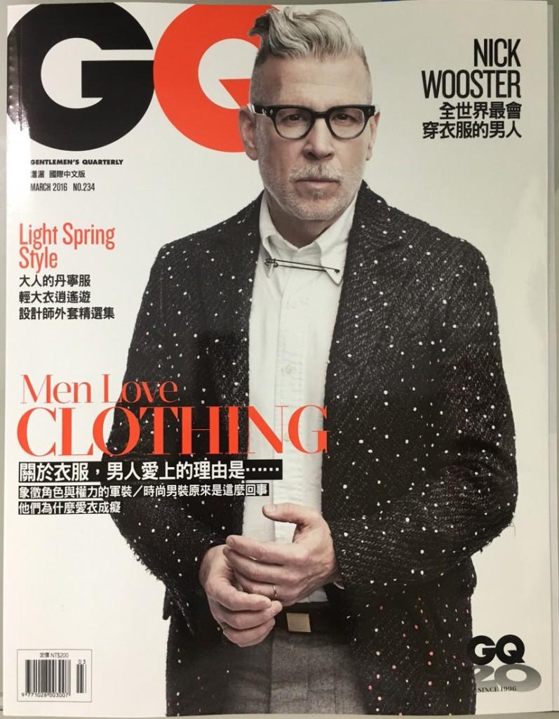 【GQ No. 2016 3月號】封面