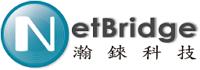 瀚錸科技-NetBridge