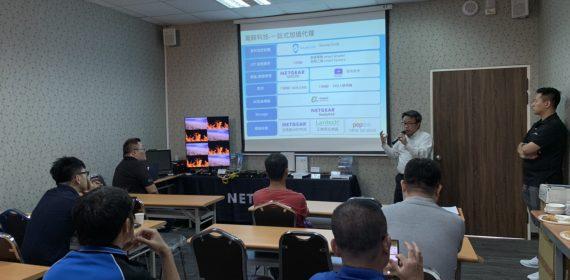 2019 NETGEAR研習營台中場