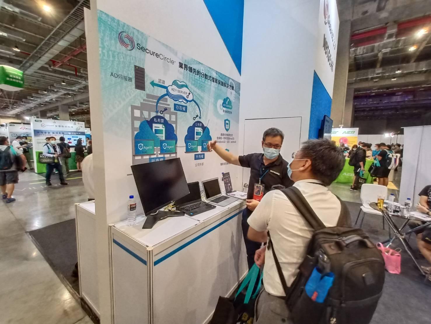 CYBERSEC 2020 臺灣資安大會-瀚錸科技-3