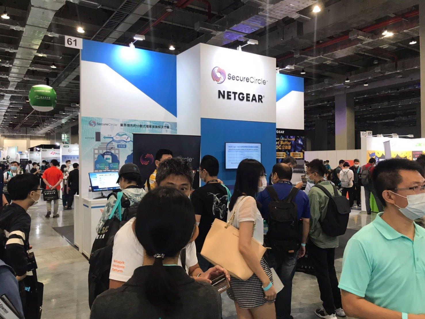 CYBERSEC 2020 臺灣資安大會-瀚錸科技-4
