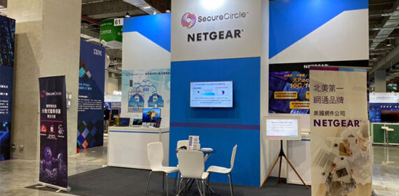CYBERSEC-2020-臺灣資安大會-瀚錸科技