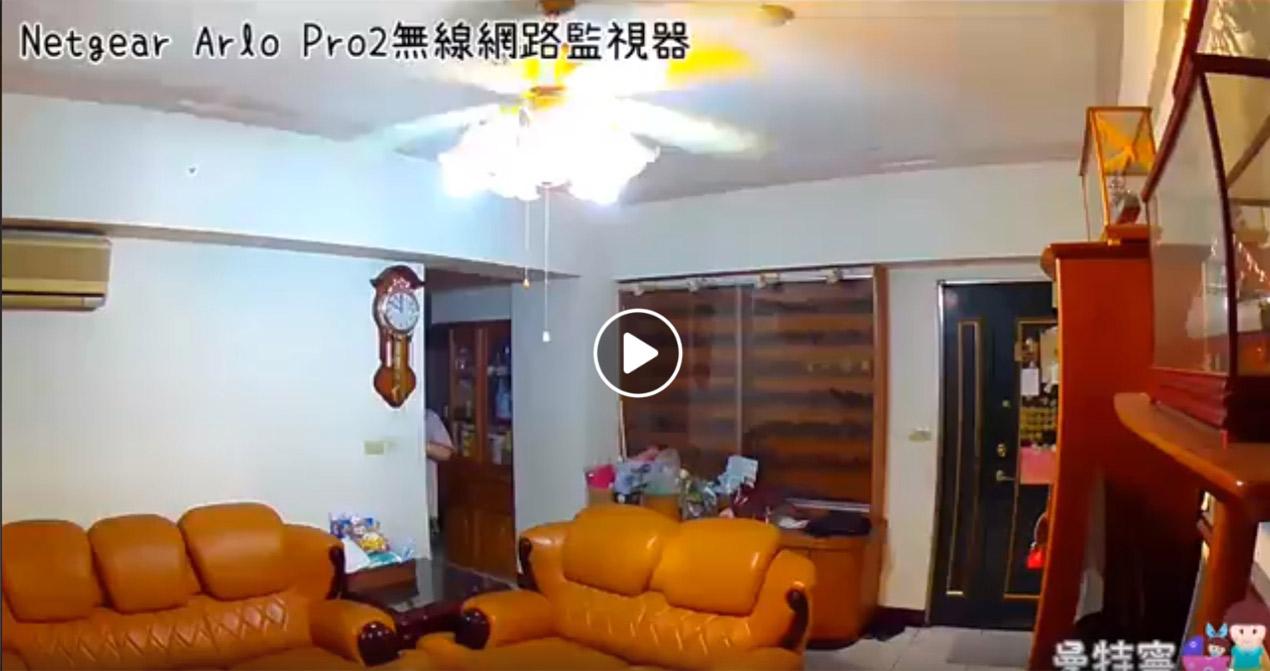 Arlo Pro2 (VMS4230P)無線雲端攝影機