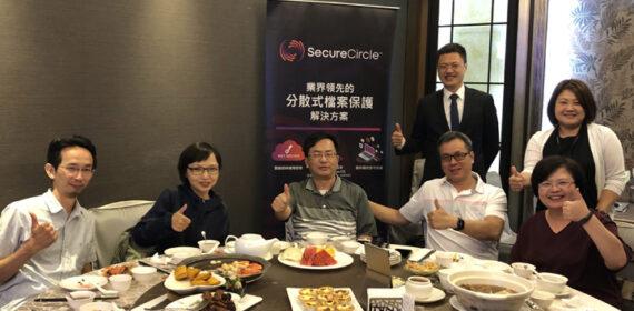 SecureCircle-推出雲端代管服務