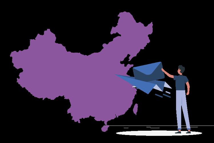 雷克-信件可送達大中華地區