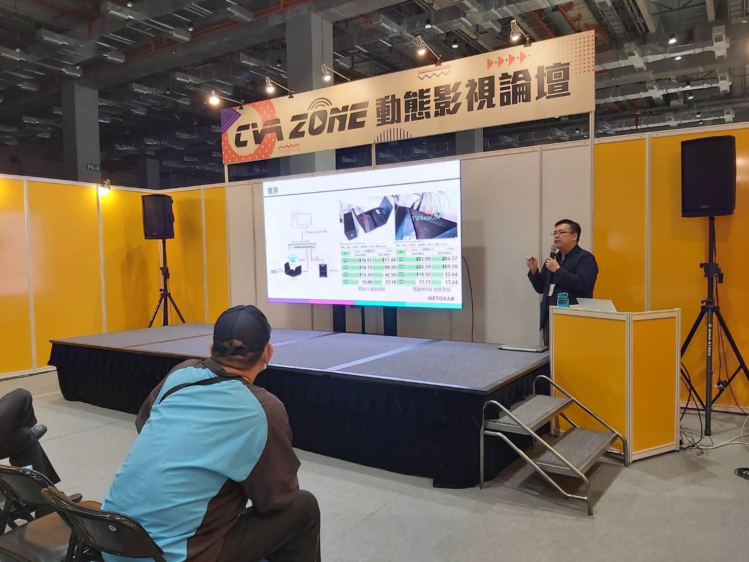 台北國際攝影器材暨影像應用大展 -2