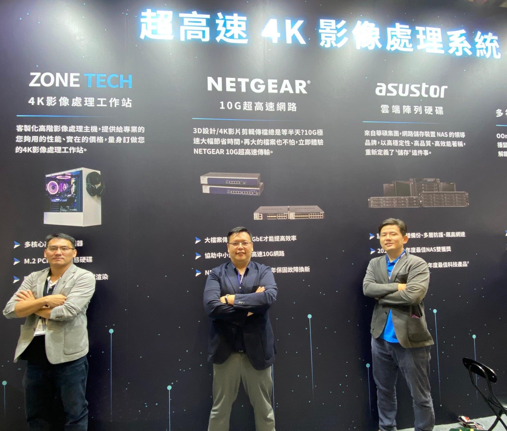 台北國際攝影器材暨影像應用大展 -3
