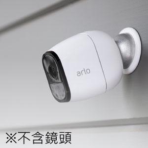 Arlo 磁吸式壁掛組件 VMA1300