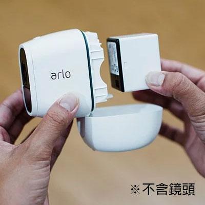 Arlo Pro 專用充電電池組 VMA4400