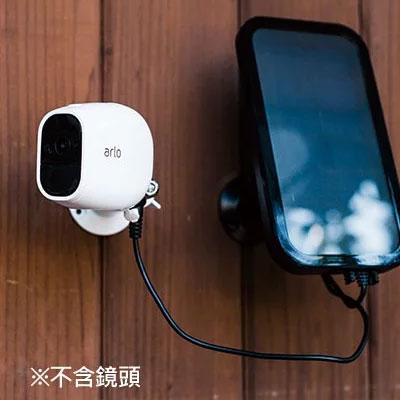 Arlo Pro專用太陽能充電板 VMA4600