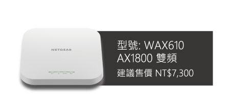 WAX610